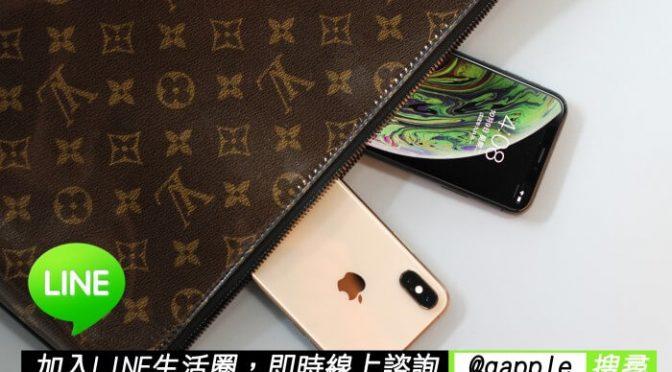 台中二手iphone xs:二手手機買賣、中古手機購買推薦青蘋果3C