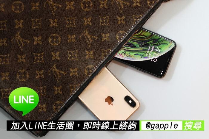 台中二手iphone xs